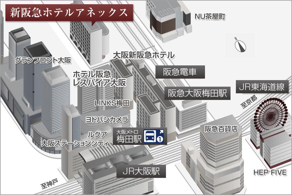 梅田 annex