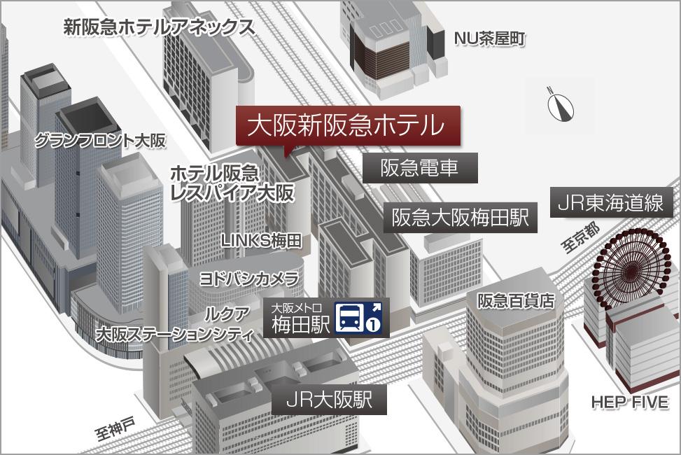 【大阪】阪急阪神、ヨドバシ梅田タワーに市内最大級ホテルを2020年開業へ 大阪駅北側、新阪急ホテル近く ->画像>20枚