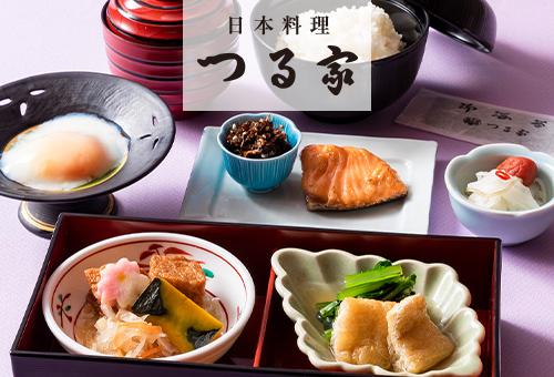日本料理「つる家」の画像