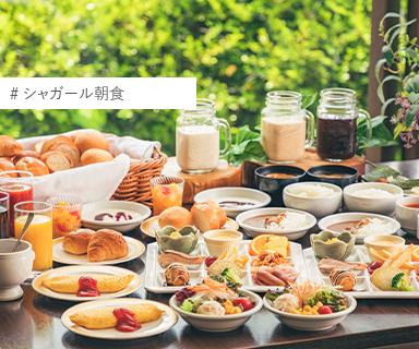 シャガール朝食の画像