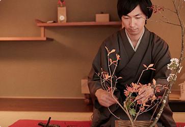 京の家元に学ぶ華道
