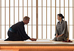 日本おもてなし体験・茶の湯
