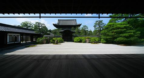 おすすめの京都色 京都の色を感じる
