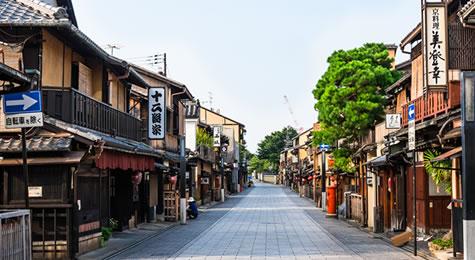 艶やかな賑わいへ 京都祇園を愉しむ