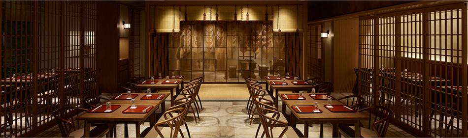レストラン「八坂圓堂」