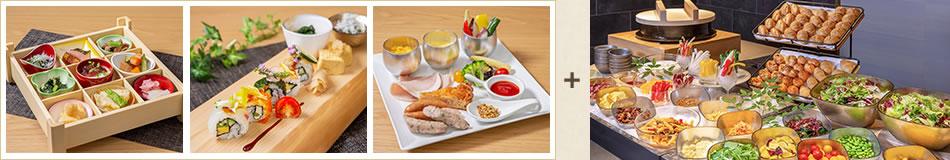 3種類から選べる、ハーフビュッフェ&ドリンク付き「朝食御膳」。