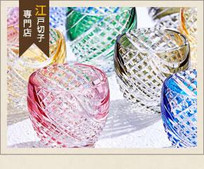 KAGAMI銀座ショップ