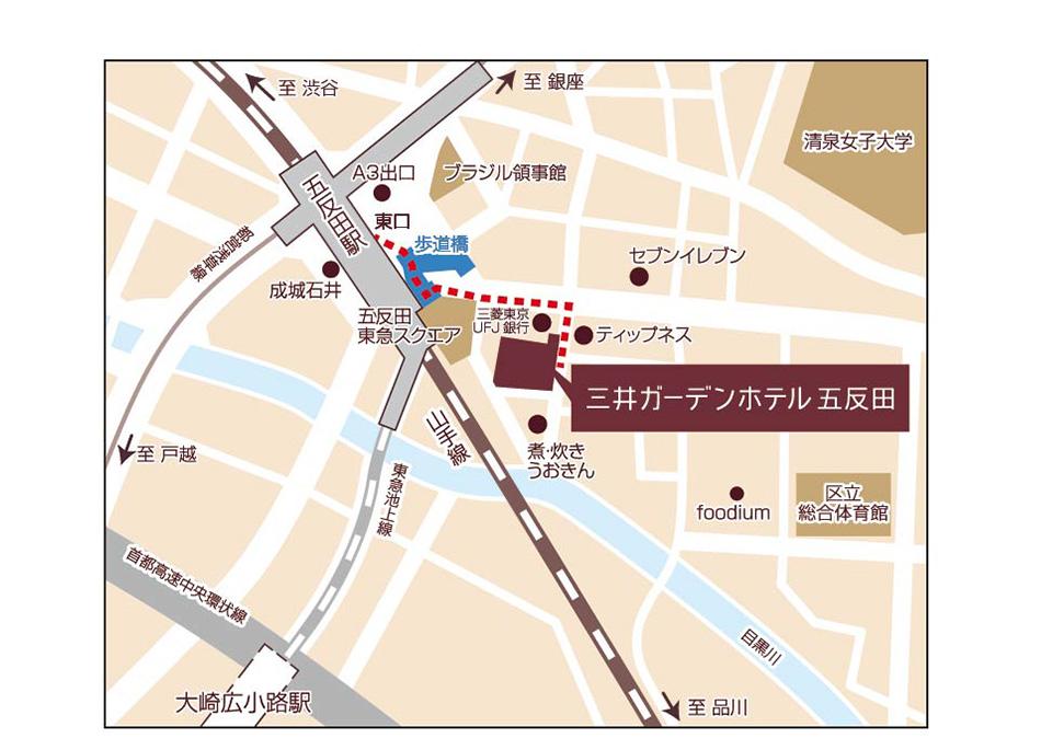 ガーデン 五反田 三井 ホテル