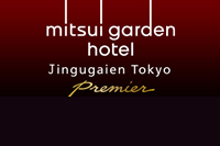 三井ガーデンホテル神宮外苑の杜プレミア