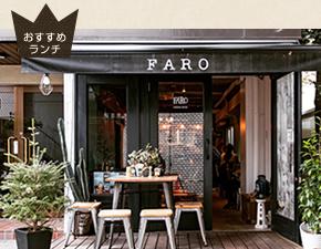 FARO CAFFE