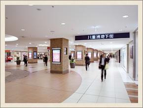 東京駅 八重洲地下街
