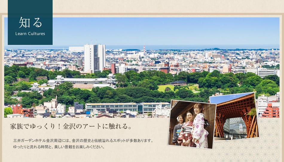 【観る】ファミリーで、東京駅周辺を楽しむ!