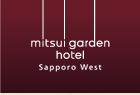 三井ガーデンホテル札幌ウエスト