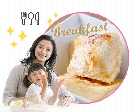 一日の始まりをおいしく健やかに。キッズ用ブッフェで楽しい朝食を。