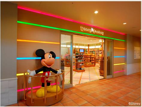 ホテル内ショップ「ディズニーファンタジー」